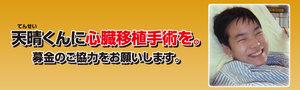Title_tensei_02_2