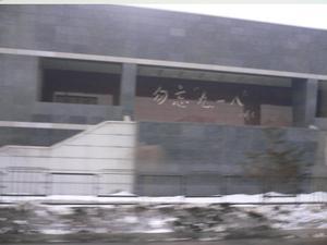 Shenyang10