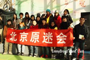 Tianyuan8