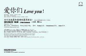 Mao20110322