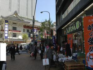 Gunmakabuki1