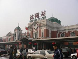 Shenyang3