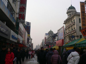 Shenyang6
