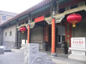 Shenyang8_2