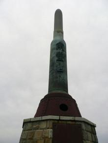Tohoku_119