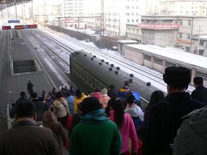 Zhongchun1