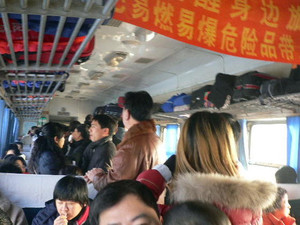 Zhongchun2