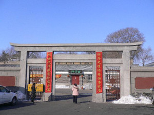Zhongchun4