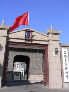 Zhongchun5