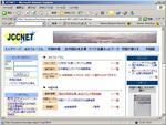 jccnet